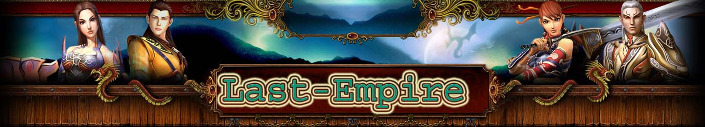 Last-Empire