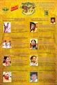Margazhi Utsavam thro' Jaya TV Front113