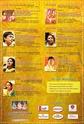 Margazhi Utsavam thro' Jaya TV Jaya_t12