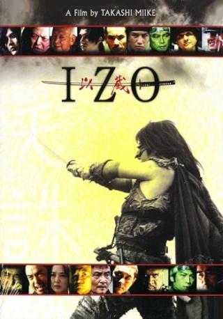Izo イゾウ 2004 Izo_1210