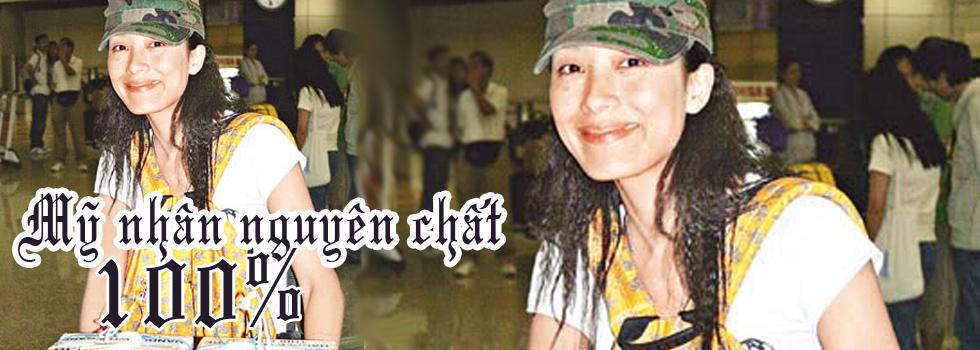 ·•Anti Fanclub Yeung Yi - Tavia Yeung·•
