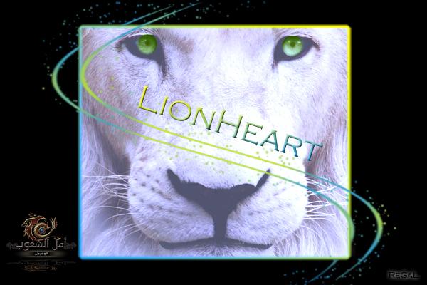 Guild LionHeart