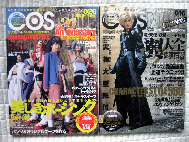 [Seller] Selling Manga, Mags(Cosmode), Games, Books, Asian stuffed toys, etc! Cosmod10