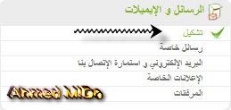 (شرح ) كل مايخص الاقتبأس  Ahmed_29