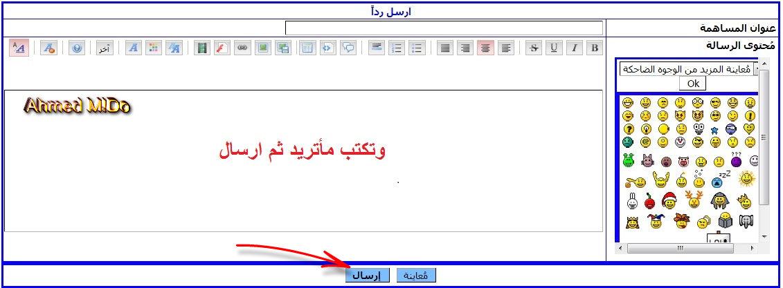 (شرح ) كل مايخص الاقتبأس  Ahmed_32