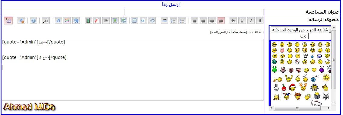 (شرح ) كل مايخص الاقتبأس  Ahmed_35
