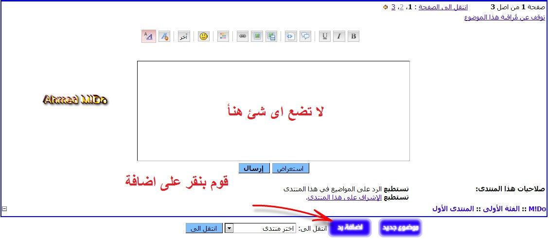 (شرح ) كل مايخص الاقتبأس  Amed_m10
