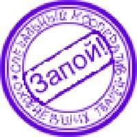 Le Zapoy ! forum-souss ne le pratique pas Zapoy10