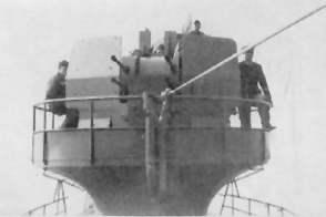 La guerre aérienne contre les U.Boote U44110