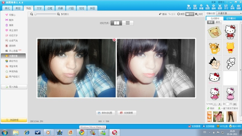 programa para editar fotos (descarga) Fsdfas10
