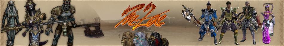 مرحبا بكم في لعبة أبطال ماتين2 - Mt2ae