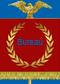 Bureau des candidatures