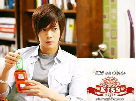 Kim Hyun Joong - One More Time [Playful Kiss OST] Pk310