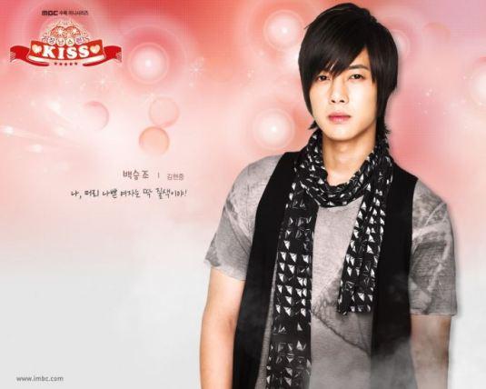 Kim Hyun Joong - One More Time [Playful Kiss OST] Playfu10
