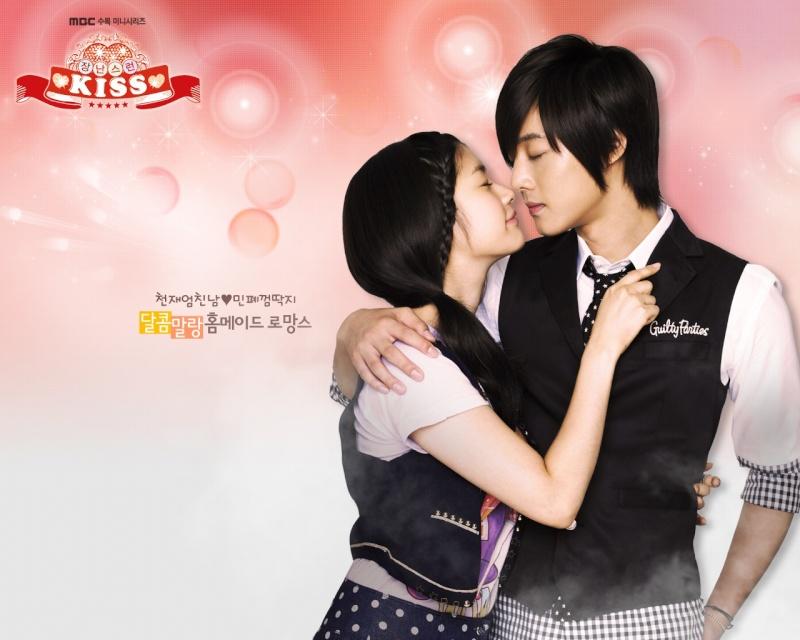 Kim Hyun Joong - One More Time [Playful Kiss OST] Qq10