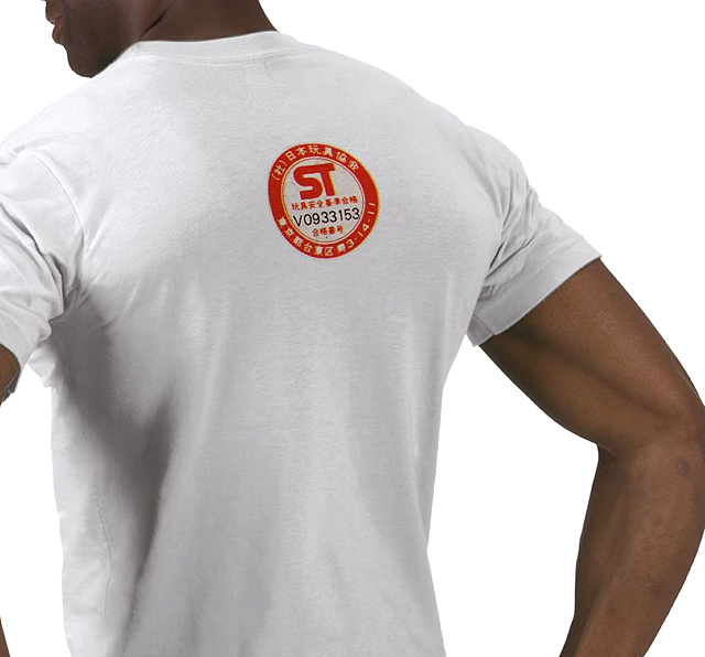 Takara Logo (updated w/ T-Shirt Designs) Takara12