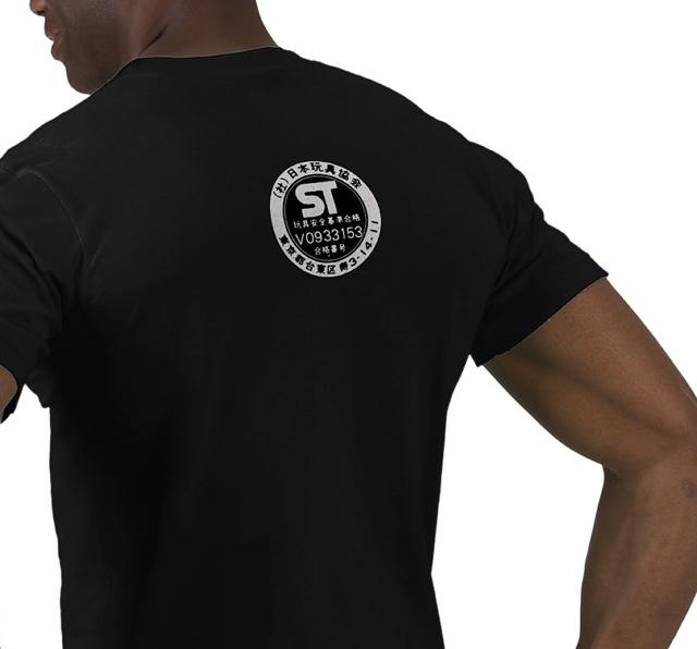 Takara Logo (updated w/ T-Shirt Designs) Takara15