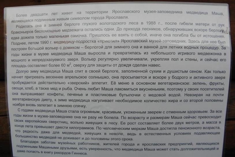 Современная Россия глазами эстонского туриста - Страница 2 Caau__10
