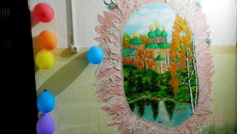 Полезная инициатива в Эстонии Pa040712