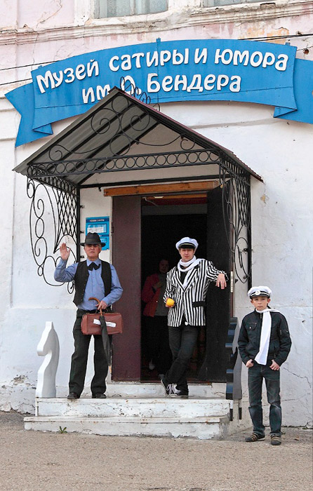 Современная Россия глазами эстонского туриста - Страница 2 Uuua_a15