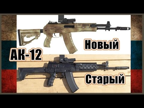Russian Assault Rifles & Machine Guns Thread: #2 - Page 9 Hqdefa10