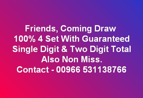 Mr-Shuk Lal VIP 100% Tips 01-11-2018 - Page 6 232610