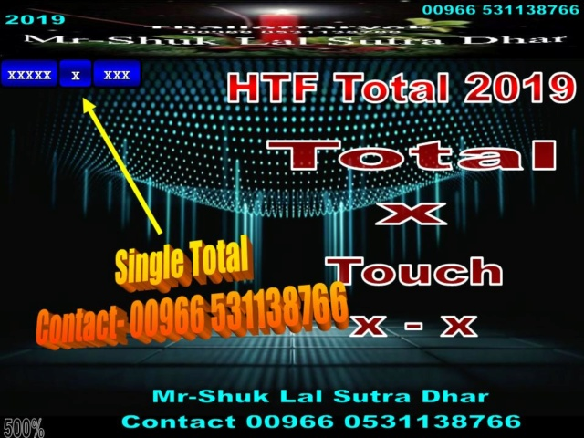 Mr-Shuk Lal 100% Tips 17-01-2019 - Page 4 444fd10