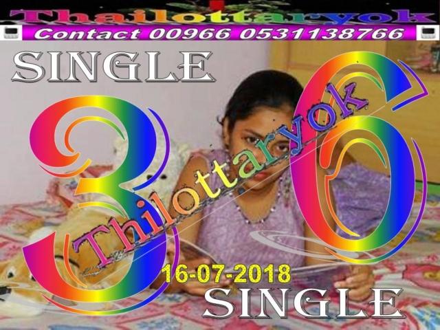 Mr-Shuk Lal 100% Tips 01-08-2018 52418