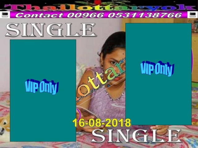Mr-Shuk Lal 100% Tips 16-08-2018 - Page 3 52421