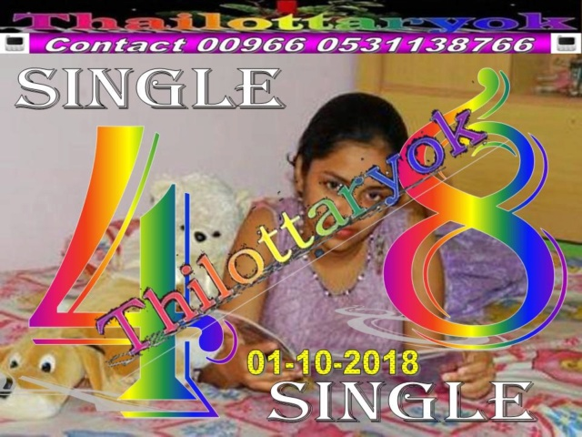 Mr-Shuk Lal 100% Tips 16-10-2018 52425