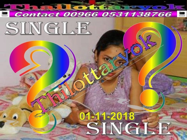 Mr-Shuk Lal VIP 100% Tips 01-11-2018 - Page 3 52426