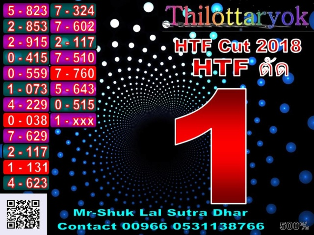 Mr-Shuk Lal VIP 100% Tips 01-11-2018 - Page 3 Cut18
