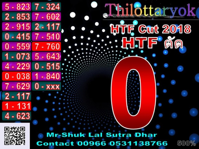Mr-Shuk Lal 100% Tips 16-11-2018 - Page 2 Cut19