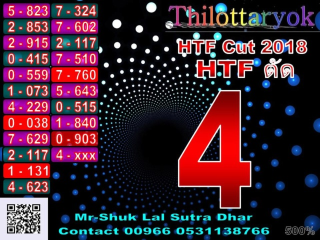 Mr-Shuk Lal 100% Tips 01-12-2018 - Page 2 Cut20