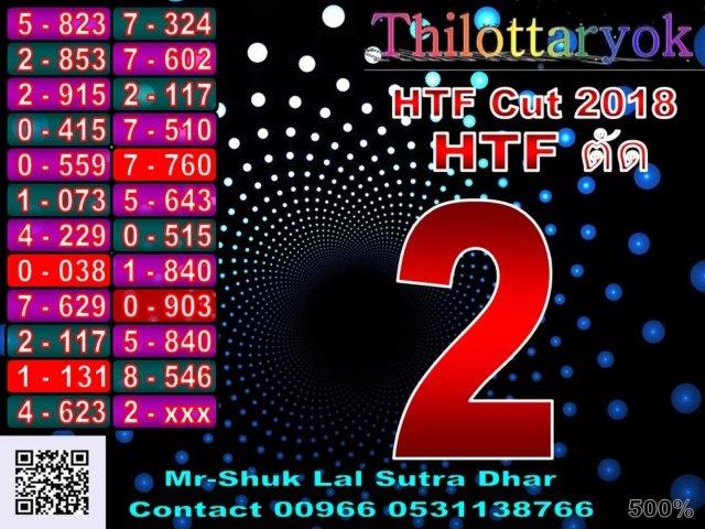 Mr-Shuk Lal 100% Tips 30-12-2018 - Page 2 Cut22