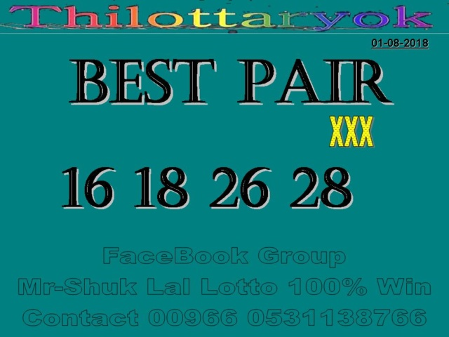 Mr-Shuk Lal 100% Tips 16-08-2018 - Page 2 Diogra35