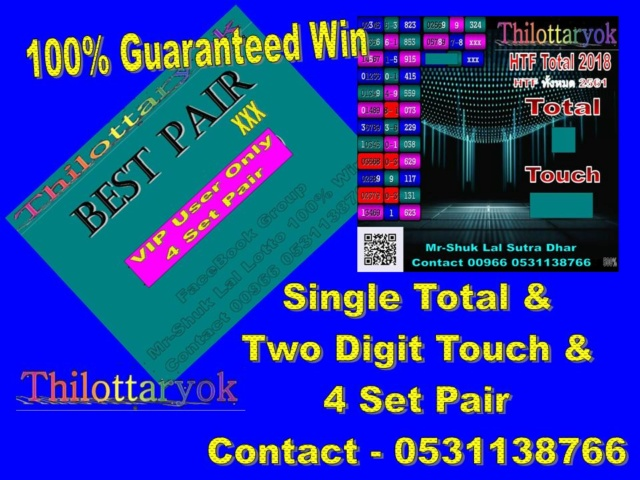 Mr-Shuk Lal 100% Tips 16-08-2018 - Page 9 Diogra37