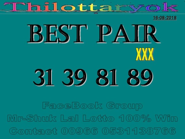 Mr-Shuk Lal 100% Tips 16-08-2018 - Page 12 Diogra38