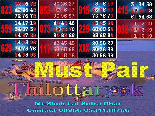 Mr-Shuk Lal 100% Tips 16-06-2018 - Page 19 Ewewew10