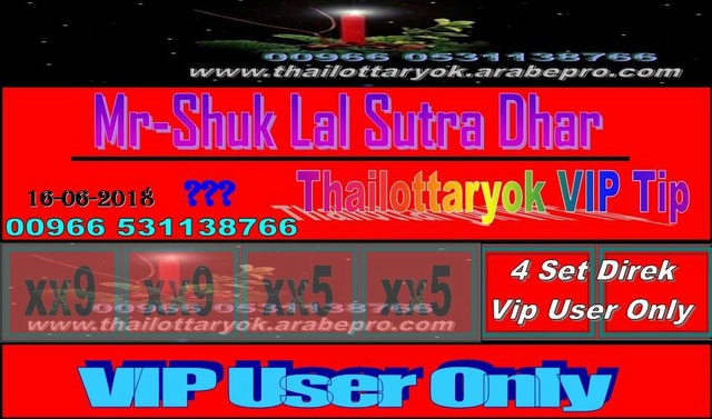 Mr-Shuk Lal 100% Tips 01-07-2018 - Page 2 F_posi20