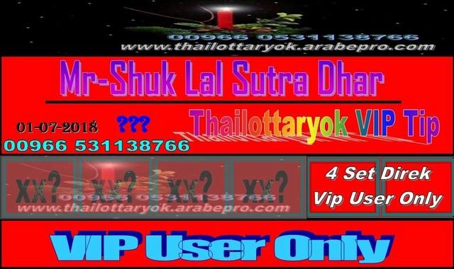 Mr-Shuk Lal 100% Tips 01-07-2018 - Page 3 F_posi21