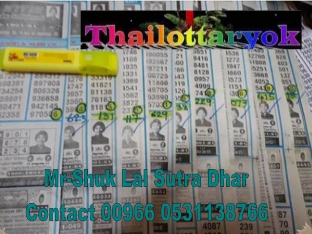Mr-Shuk Lal 100% Tips 16-07-2018 - Page 9 Fggfyh10