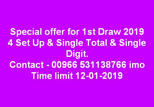 Mr-Shuk Lal 100% Tips 17-01-2019 - Page 4 Fr510