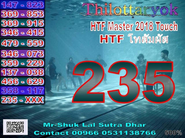 Mr-Shuk Lal 100% Tips 16-06-2018 - Page 19 Master10