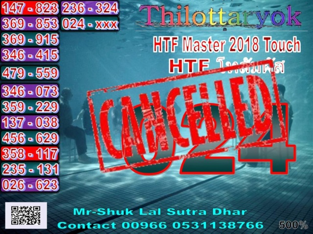 Mr-Shuk Lal 100% Tips 01-08-2018 - Page 18 Master14