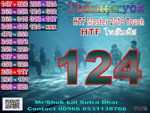 Mr-Shuk Lal 100% Tips 01-09-2018 - Page 3 Master18