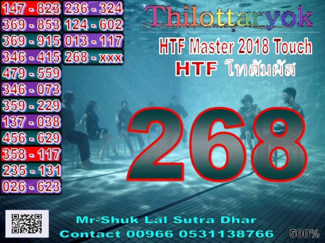 Mr-Shuk Lal 100% Tips 01-09-2018 - Page 3 Master19