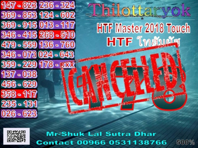 Mr-Shuk Lal 100% Tips 16-10-2018 - Page 5 Master22