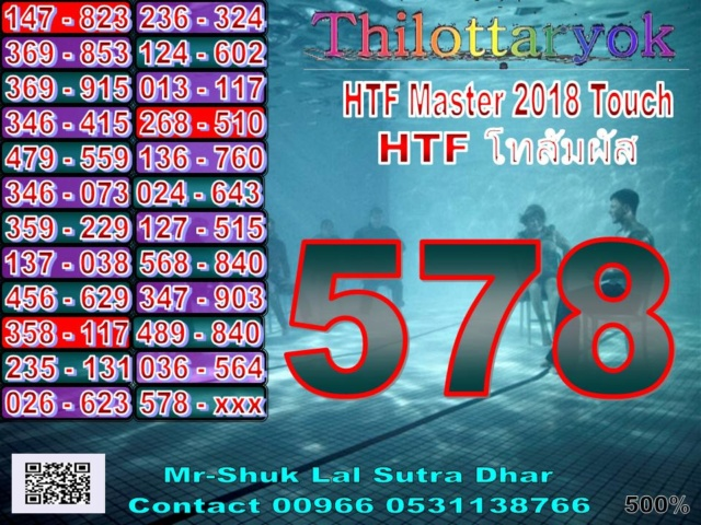 Mr-Shuk Lal 100% Tips 30-12-2018 - Page 2 Master27