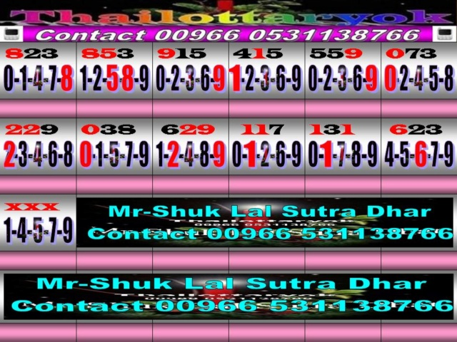 Mr-Shuk Lal 100% Tips 01-08-2018 - Page 18 Non_pa20